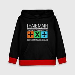 Толстовка-худи детская Ed Sheeran: I hate math цвета 3D-красный — фото 1