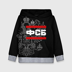 Толстовка-худи детская ФСБ: герб РФ цвета 3D-меланж — фото 1