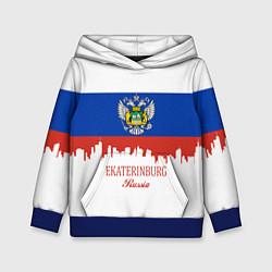 Толстовка-худи детская Ekaterinburg: Russia цвета 3D-синий — фото 1