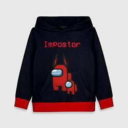 Толстовка-худи детская Among us Impostor цвета 3D-красный — фото 1