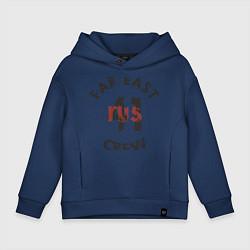Толстовка оверсайз детская Far East 41 Crew цвета тёмно-синий — фото 1