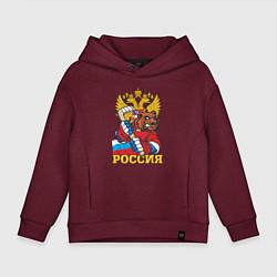 Толстовка оверсайз детская Хоккей! Россия вперед! цвета меланж-бордовый — фото 1