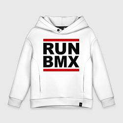 Толстовка оверсайз детская RUN BMX цвета белый — фото 1