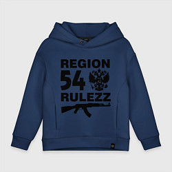 Толстовка оверсайз детская Region 54 Rulezz цвета тёмно-синий — фото 1