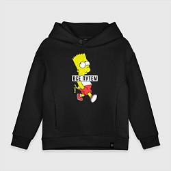 Толстовка оверсайз детская Барт Симпсон: Все путем цвета черный — фото 1