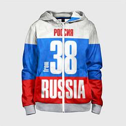 Толстовка на молнии детская Russia: from 38 цвета 3D-меланж — фото 1