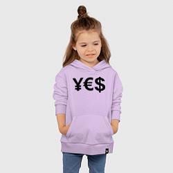 Толстовка детская хлопковая YE$ цвета лаванда — фото 2