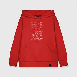 Толстовка детская хлопковая E=mc2 цвета красный — фото 1