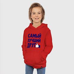 Толстовка детская хлопковая Самый лучший друг цвета красный — фото 2