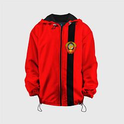 Детская 3D-куртка с капюшоном с принтом Советский Союз, цвет: 3D-черный, артикул: 10147227905458 — фото 1