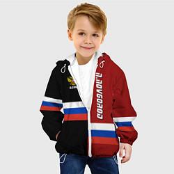 Куртка с капюшоном детская N Novgorod, Russia цвета 3D-белый — фото 2