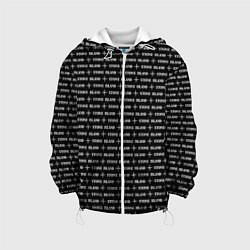 Детская 3D-куртка с капюшоном с принтом Stone Island: Black, цвет: 3D-белый, артикул: 10166630705458 — фото 1