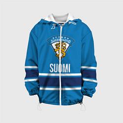 Детская 3D-куртка с капюшоном с принтом Сборная Финляндии, цвет: 3D-белый, артикул: 10181193705458 — фото 1