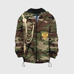 Детская 3D-куртка с капюшоном с принтом Униформа дембеля, цвет: 3D-черный, артикул: 10075051405458 — фото 1