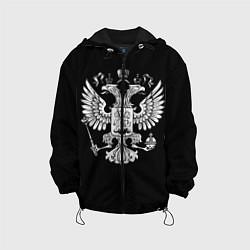 Детская 3D-куртка с капюшоном с принтом Двуглавый орел, цвет: 3D-черный, артикул: 10099699405458 — фото 1
