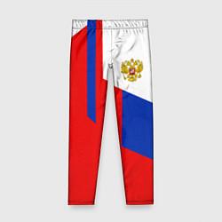 Леггинсы для девочки Russia: Geometry Tricolor цвета 3D — фото 1