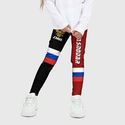 Леггинсы для девочки Krasnodar, Russia цвета 3D — фото 2