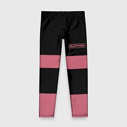 Леггинсы для девочки Black Pink: Logo цвета 3D-принт — фото 1
