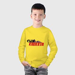 Лонгслив хлопковый детский Сын Кавказа цвета желтый — фото 2