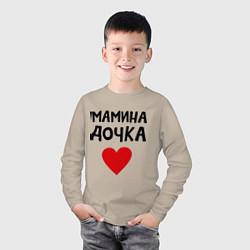 Лонгслив хлопковый детский Мамина дочка цвета миндальный — фото 2