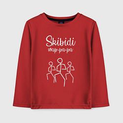 Лонгслив хлопковый детский Little Big: Skibidi цвета красный — фото 1