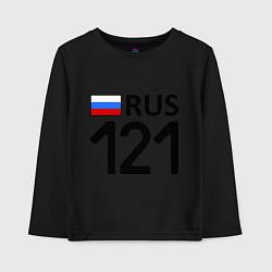 Лонгслив хлопковый детский RUS 121 цвета черный — фото 1