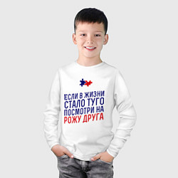 Лонгслив хлопковый детский Если в жизни стало туго цвета белый — фото 2