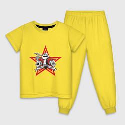 Пижама хлопковая детская World freedom famous цвета желтый — фото 1