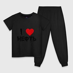 Пижама хлопковая детская Я люблю нефть цвета черный — фото 1