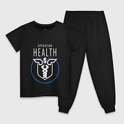 Пижама хлопковая детская Operation Health цвета черный — фото 1