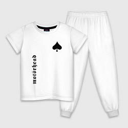 Пижама хлопковая детская Motrhead Peak цвета белый — фото 1