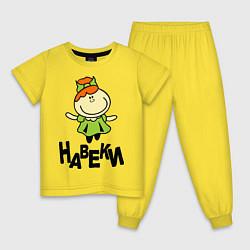 Детская пижама Подруги навеки