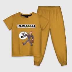 Пижама хлопковая детская MANAGGER цвета горчичный — фото 1