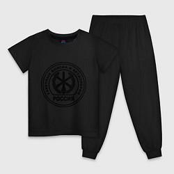 Пижама хлопковая детская Эмблема РВиА цвета черный — фото 1