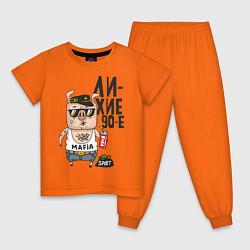 Пижама хлопковая детская Лихие 90-е цвета оранжевый — фото 1