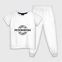 Пижама хлопковая детская Made in Petersburg цвета белый — фото 1