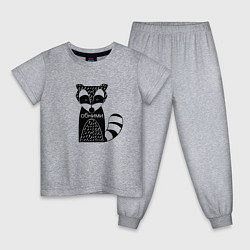 Пижама хлопковая детская Обними енота цвета меланж — фото 1