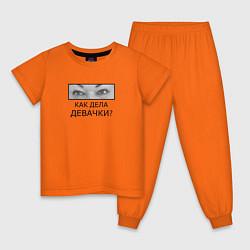 Пижама хлопковая детская Как дела ДЕВАЧКИ? цвета оранжевый — фото 1
