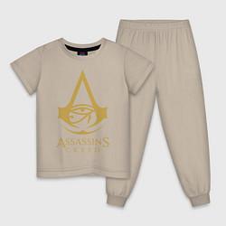 Пижама хлопковая детская ASSASSIN'S CREED цвета миндальный — фото 1