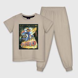 Пижама хлопковая детская Fred цвета миндальный — фото 1