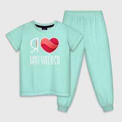 Пижама хлопковая детская Я люблю Жигулёвск цвета мятный — фото 1