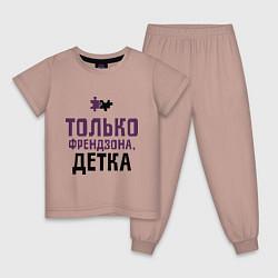Пижама хлопковая детская Только френдзона цвета пыльно-розовый — фото 1