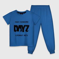 Пижама хлопковая детская DayZ: Съел консерву цвета синий — фото 1
