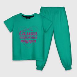 Пижама хлопковая детская Самая надежная подруга цвета зеленый — фото 1