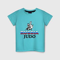 Футболка хлопковая детская Russia judo цвета бирюзовый — фото 1