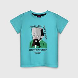 Футболка хлопковая детская Dostoevsky Crime цвета бирюзовый — фото 1