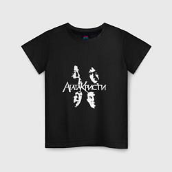Футболка хлопковая детская Агата Кристи цвета черный — фото 1