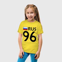 Футболка хлопковая детская RUS 96 цвета желтый — фото 2