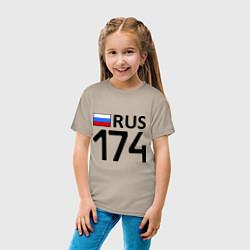 Футболка хлопковая детская RUS 174 цвета миндальный — фото 2