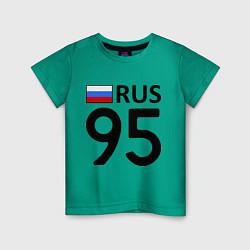 Футболка хлопковая детская RUS 95 цвета зеленый — фото 1